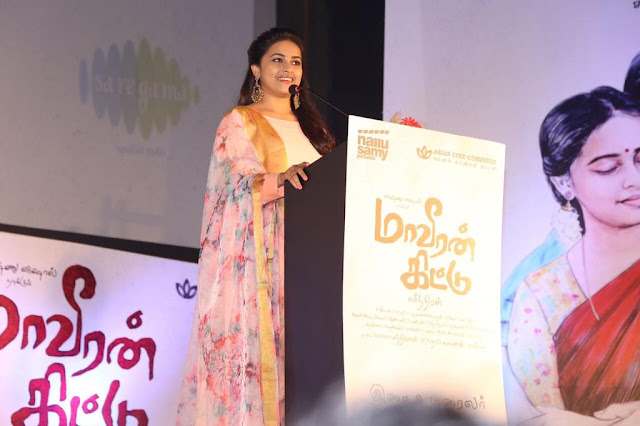 Actress SriDivya At Maaveeran Kittu Audio Launch