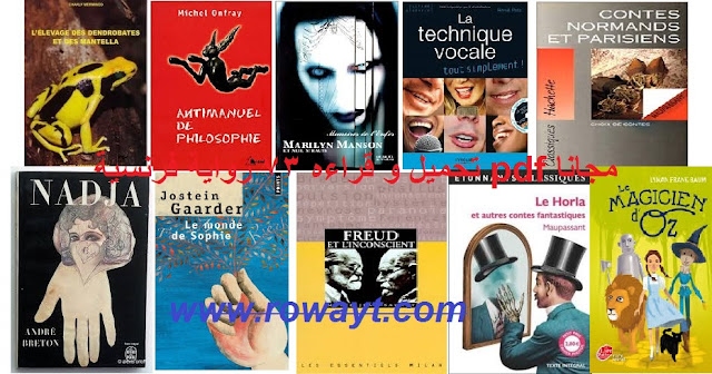Download and read 73 French novels in French pdf free