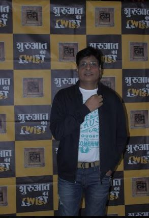 """It feels good to experiment with different roles"" Chunky Panday at the screening of Shuruaat Ka Twist"