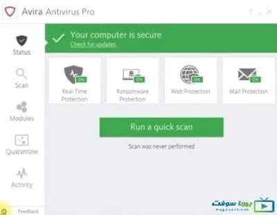 واجهة برنامج افيرا للكمبيوتر