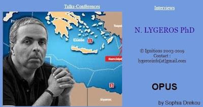 Opus of N. Lygeros.org