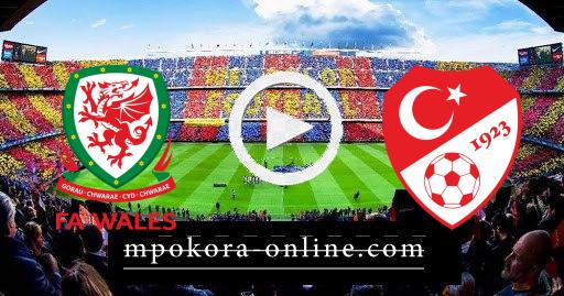 نتيجة مباراة تركيا وويلز كورة اون لاين 16-06-2021 يورو 2020