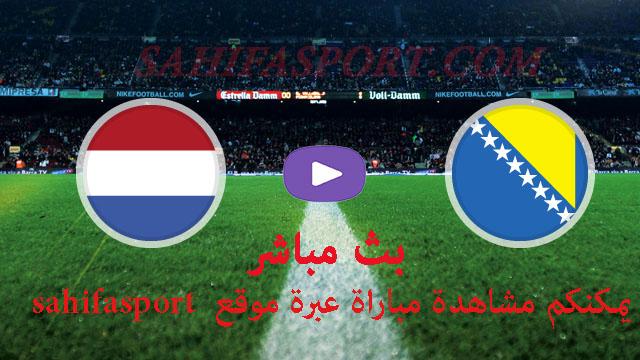 موعد مباراة هولندا والبوسنة والهرسك بث مباشر بتاريخ 15-11-2020 دوري الأمم الأوروبية