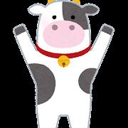 バンザイをする牛のイラスト(丑年)