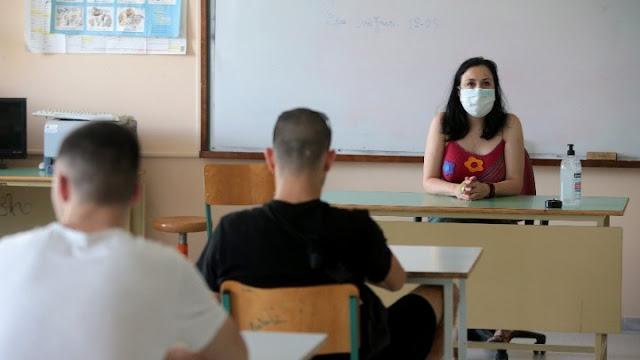 Πανελλήνιες Εξετάσεις 2021: Τα εξεταστικά κέντρα στην Αργολίδα