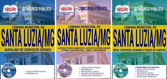 Apostila Câmara de Santa Luzia 2017 (Todos os Cargos)