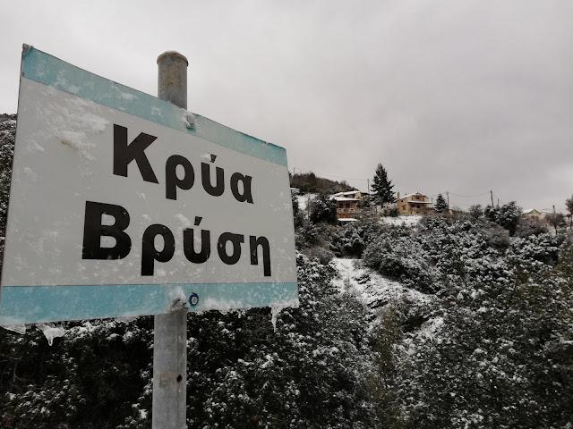 Πανέμορφη η χιονισμένη Κρύα Βρύση στην Αργολίδα