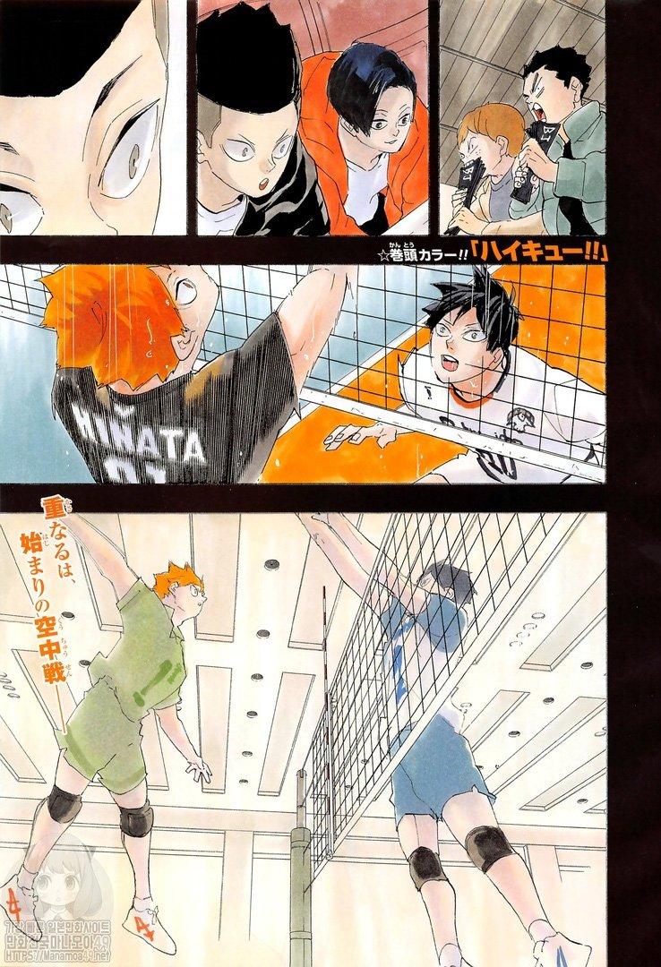 Manga Haikyuu!! Akan Berakhir Pada Tanggal 20 Juli