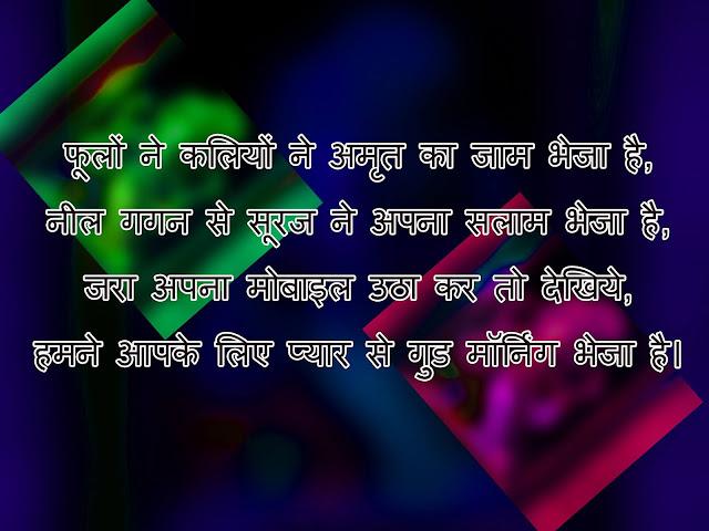 motivational hindi new status