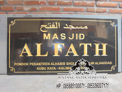 Contoh Prasasti Peresmian Masjid