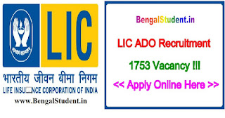 LIC Apprentice Development Officer Recruitment 2019 - Apply Online For 1753 Posts