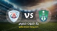 نيتجة مباراة الأهلي السعودي وأبها اليوم الاثنين  بتاريخ 13-01-2020 الدوري السعودي
