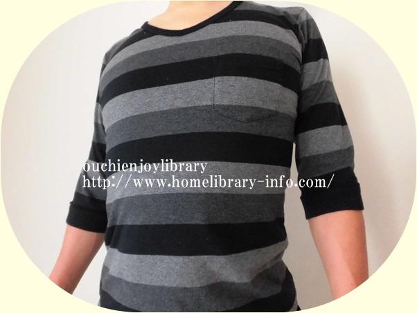 マルチボーダー七分袖Tシャツ