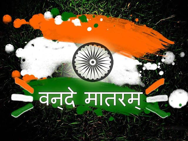 Swatantrata Diwas Images