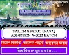 BDjobs SAILOR & MODC (NAVY) ADMISSION A-2020 BATCH By Govt Job Circular