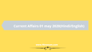 Daily Current Affairs 01 May 2020 (Hindi/English)