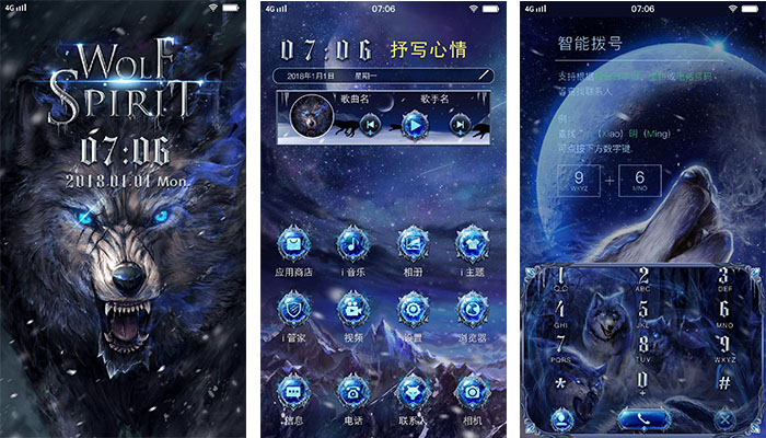 Wolf Spirit Theme For Vivo Android Smartphone