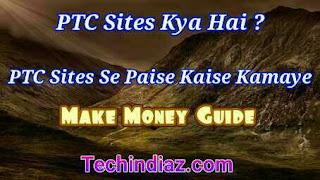PTC sites se paise kaise kamaye