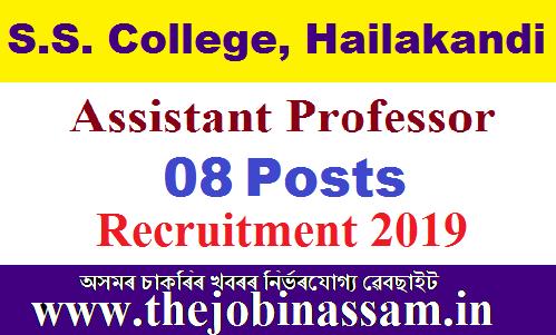 S.S. College, Hailakandi