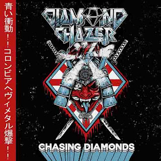 "Ο δίσκος των Diamond Chazer ""Chasing Diamonds"""