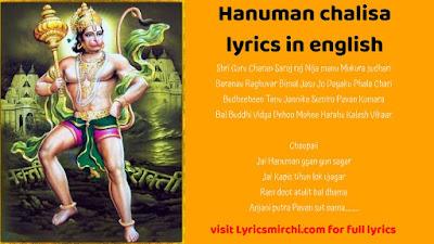 Hanuman chalisa lyrics in english - Full hanuman chalisa lyrics