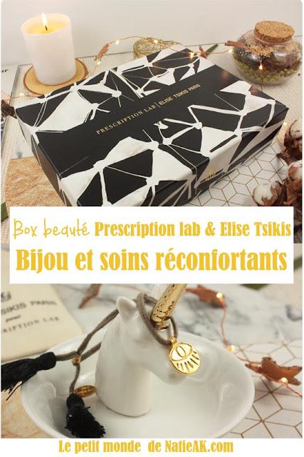 Prescription lab & Elise Tsikis avis