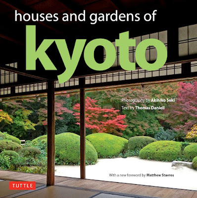 Houses and Gardens of Kyoto Cover