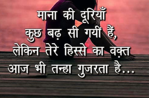 normal shayari in hindi