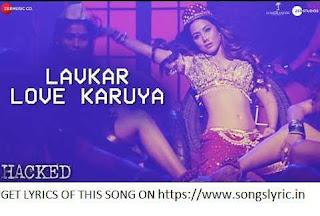 Lavkar Love Karuya LYRICS - Hina Khan | Vikram Bhatt | Apeksha D | Chirantan Bhatt | Manoj Yadav | Hacked