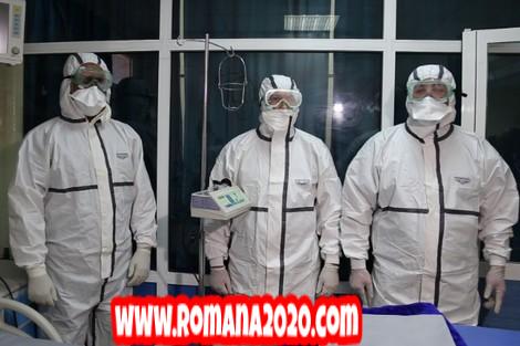 أخبار المغرب تعرف على توزيع الإصابات الـ12 الجديدة بفيروس كورونا المستجد covid-19 corona virus كوفيد-19 بجهات المملكة