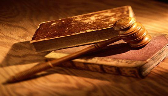 بحث قانوني في الرهن العقاري
