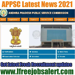 Apspsc and Appsc latest News 2021 www.apspsc.gov.in