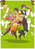 Boku to Furusato Restaurant