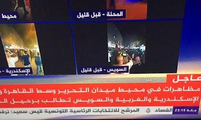 قناة الجزيرة, فيديوهات التظاهر,