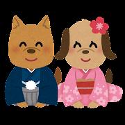 新年の挨拶のイラスト(犬・ペア)
