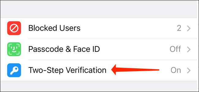 تمكين التحقق من خطوتين على Telegram for iPhone