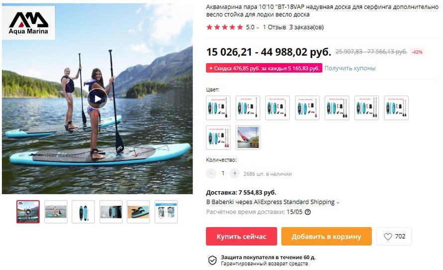 """Аквамарина пара 10'10 """"BT-18VAP надувная доска для серфинга дополнительно весло стойка для лодки весло доска"""
