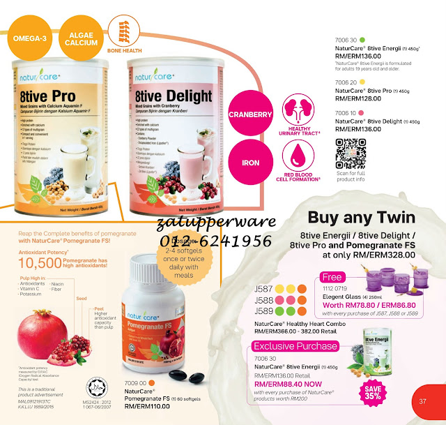 Tupperware Catalogue 1st July - 13th August 2017