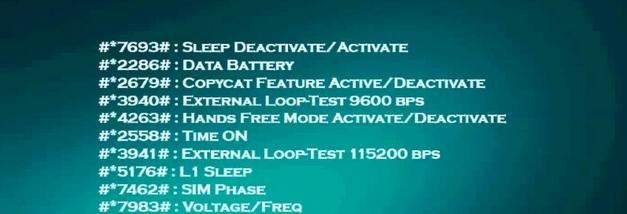 Kode Rahasia Android Samsung