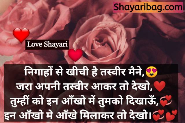 Love Quotes In Hindi Download