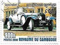 Selo Rolls-Royce Silver Ghost