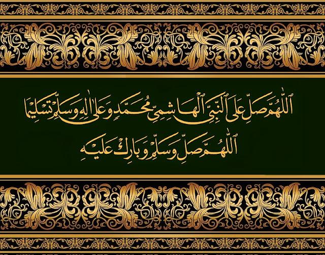 shalawat kepada nabi