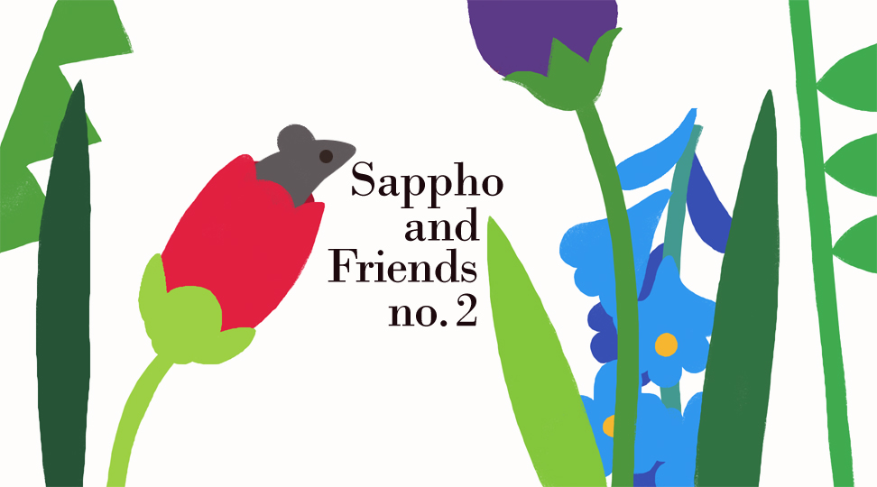 sappho and friends 2 title