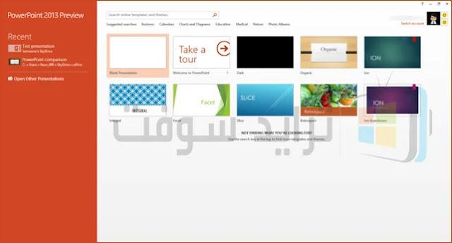 برنامج مايكروسوفت باوربوينت للكمبيوتر عربي
