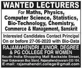 Rajahmundry, Rajamahendri junior, Degree & PG college For Women Lecturer Faculty jobs 2020