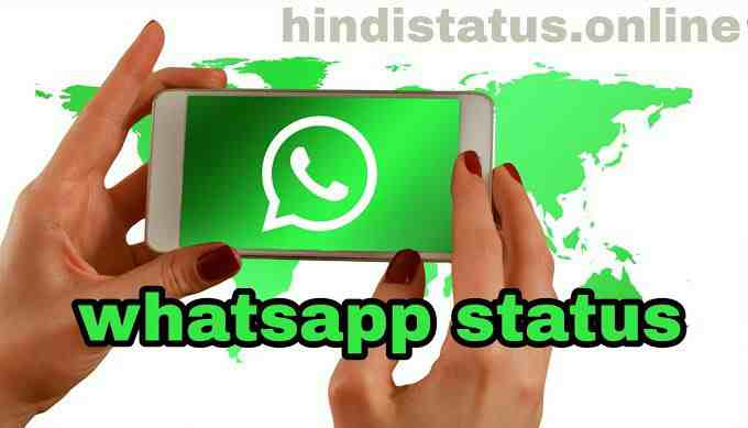 Whatsapp status | fadu attitude whatsapp status in hindi