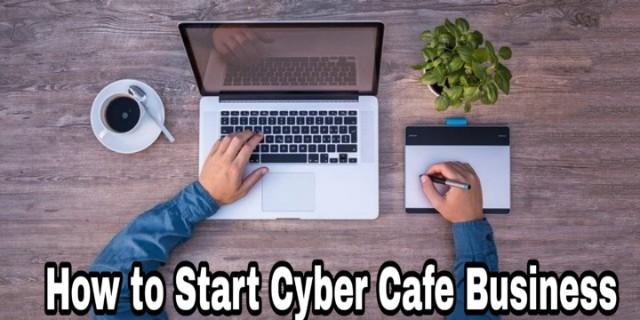 साइबर कैफ़े का बिज़नेस कैसे खोले   How to Open Cyber Cafe Business