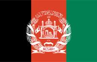 IPTV Afghanistan channels