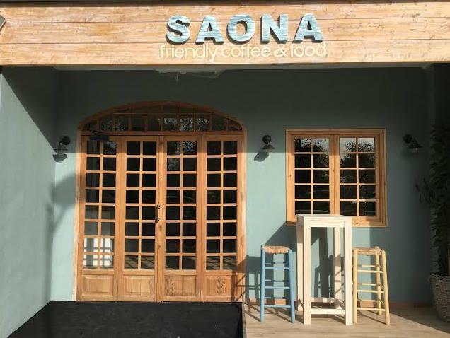 Nuevo Saona Alameda, comida mediterránea de calidad y a muy buen precio