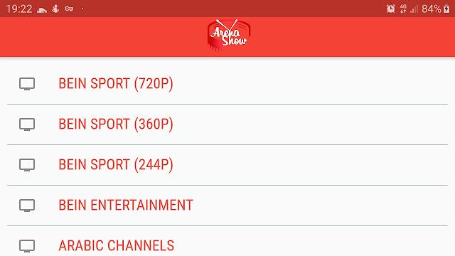 تحميل تطبيق ارينا شو arena show v 2.9 لمشاهدة القنوات الرياضية العالمية و العربية